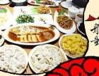 开一家船歌鱼水饺加盟多少钱 船歌鱼水饺加盟费用贵不贵