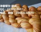 台湾奶香脆皮麻花怎么和面加盟制作