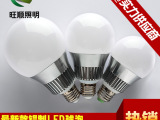 LED商照工程灯具球泡车铝塑包铝灯LED