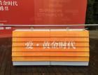 广州多米诺启动台出租趣味性骨牌多米诺出租厂家直供