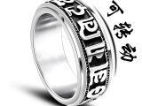 时尚钛钢饰品 可转动六字真言戒指 男女食