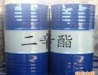 硬脂酸回收聚醚回收发泡剂回收消泡剂回收香精回收二辛脂回收