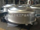 不锈钢储罐盖酸洗钝化加工 各种规格储罐酸洗钝化加工