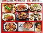 南平中式快餐加盟 免费培训 整店输出