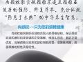 尚颈枕 中山医科大学苏培强博士加盟 礼品