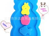 厂家直销 婴儿沐浴垫  优质婴儿洗澡海绵