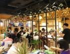 学做西餐 西安加盟花清谷优势大 全国西餐厅连锁