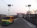 烟台太阳能路灯山东太阳能灯LED太阳能路灯