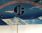 无锡锡山叉车培训电工电焊 培训复审