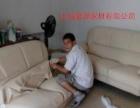 上海沙发维修 沙发改色 旧沙做沙发套、真皮沙发翻新