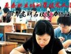 昌乐成人高考报名选老牌名校二十年历史英泰职业学校