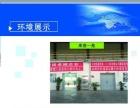 承接北京上海 广州至长春的货物仓储 包装 市内配送