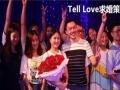 桂林求婚表白/浪漫惊喜/道歉挽回/生日纪念日惊喜