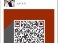 泾县老字号韩式半永久纹绣纹眉技术培训首尔韩式半永久