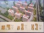 八达岭孔雀城精装loft公寓