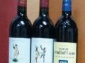 福堡干红葡萄酒 福堡干红葡萄酒诚邀加盟