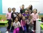 三乐教育阳光课堂课外辅导班招生中免费体验课程免费体验外教课