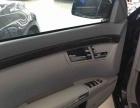 2012款奔驰S级S 300 L 尊贵型 Grand