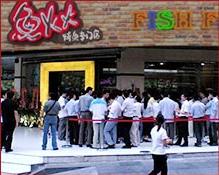 鱼火火烤鱼加盟,1.98万起步,无需经验-全球加盟网