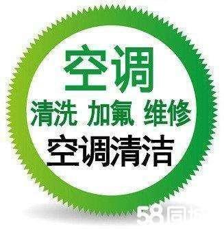 欢迎进入-黄山海尔空调(总部各中心)%售后服务网站电话