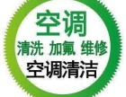 欢迎进入-黄山科龙空调(总部各中心)%售后服务网站电话