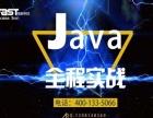 天津Linux云计算培训机构