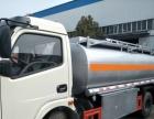丽水油罐车处理,流动加油车,生产厂家,规模雄厚,便宜