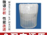 充气保护袋 配方解密 加厚防挤压 防水防