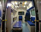 东莞跨省救护车出租司机电话多少