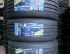 轮胎出售全新轮胎轮毂二手轮胎防爆胎备胎