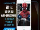iphone4贴膜 苹果4保护膜 iphone4s手机膜带包装