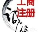 河南悦达专业办理不良资产公司注册详询杨经理