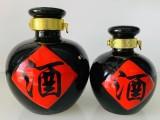 土陶窖藏酒坛烤花小酒瓶 1斤-10斤小酒瓶批发厂家