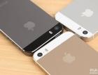 特惠促原装苹果iPhone5S系列 无拆修史一全国货到付款!