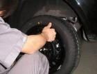 南昌汽车救援 拖车牵引 长短途拖车 补胎换胎 汽车搭电