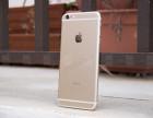 iphone7分期付款,成都苹果分期付款需要什么要求