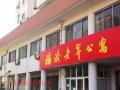 青岛市北福济老年公寓 功能完善 设备齐全