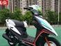 二手公路赛车,踏板摩托车,急售,支持分期