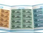 全武汉收购回收钱币纪念币邮票金银币银圆老钱纸币