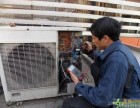 苏州金阊区空调不制冷,空调专业维修(加氟)