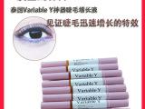 正Vanvia 神器 睫毛增长液 生长液 粉色睫毛液 质量好可代