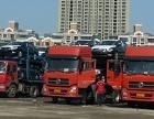 重庆的回程车物流公司返空车顺风车 轿车托运私家车