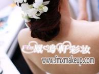 北京昌平区新娘跟妆婚礼当日早妆韩式新娘造型生活妆公司年会妆