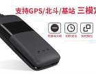 将台路车载gps定位安装位置无线GPS定位管理