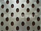 圆孔网 加工定做铁板圆孔网、不锈钢板圆孔网