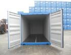 广州至格林纳达国际货运代理,格林纳达散货整柜货运
