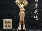 渝中区礼品公司定制商务纪念礼品