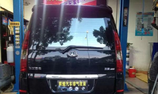 福州各种汽车排气管 跑车声音 改装 价格实惠高清图片