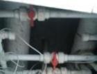 全海阳通下水道,马桶,维修太阳能,水管清洗地暖,水钻打孔
