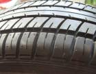 菱悦V3 原车 玛吉斯185/65R14 轮胎
